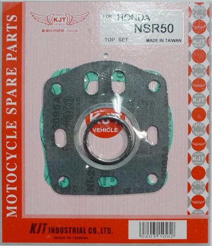 修理業者様や日本国内のレースでも非常に良く使用されているガスケットセットです ベースガスケットとヘッドガスケットとマフラーガスケットの3点セット ガスケットセット ノーマルサイズボア用 NSR50 AC10 超激得SALE NS-1 AC12 NS50F 現品 R ヘッドガスケット MTX50R MINI AC03 CRM50 NSR MBX50 マフラーガスケット ベースガスケット