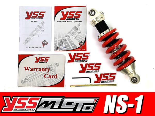 YSS製の高級ガスショック 無段階式のスプリングプリロード調整機能 バネの伸縮調整 卸直営 も付いています 数量は多 NS1 NS-1 AC12 ガスショック YSS スプリング 無段階式 高級 245mm プリロード調整機能付