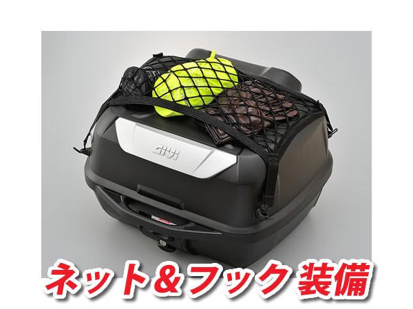GIVI特種設備等級品43L 43升單鎖頭情况E43NTL-ADV