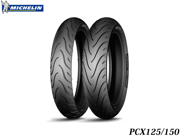 Michelin pilot Street deals before and after the set 90/90-19 100/90-14