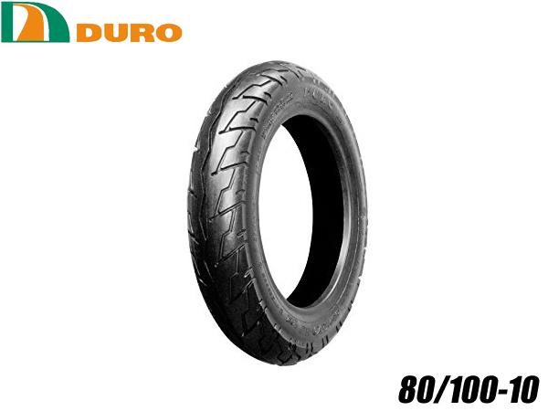 DURO 튜브레스 타이어 10 인치80/100-10 HF261 듀로 TODAY 트데이죠르노 DIO 디오