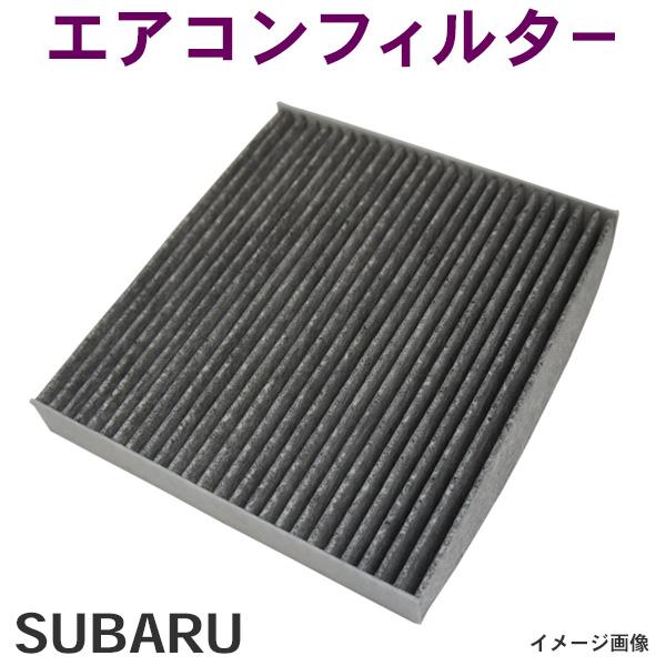永遠の定番モデル 新品 スバル トヨタ エアコンフィルター 活性炭入り 3層構造 脱臭 売れ筋ランキング 花粉除去 ホコリ除去 GD9 インプレッサ GD2 GDB GD3 GDD GDA EA10 GDC