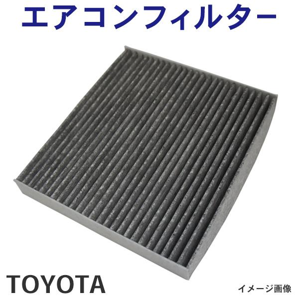新品トヨタ エアコンフィルター 活性炭入り 3層構造 脱臭 花粉除去 ホコリ除去 ヴェルファイア カムリ フィールダー 人気上昇中 代引き不可 カローラ ヴォクシー オーリス エスティマ EA2 カローラアクシオ