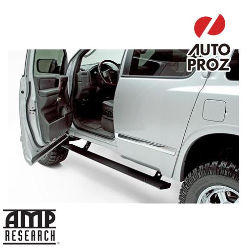 【US直輸入正規品】AMP Research(アンプリサーチ)電動パワーステップ (サイドステップ 左右)Nissan Titan タイタンA60型に適合2003年式以降 現行※クルーキャブ キングキャブ