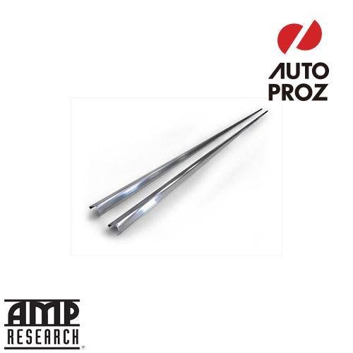 【US直輸入正規品】AMP Research(アンプリサーチ)電動パワーステップ用 ステンレストリムストライプキット ※適合車種多数
