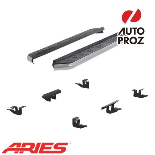 [USアリーズ 直輸入正規品] Aries フォード エッジ 5インチランニングボード シルバー