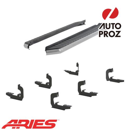 [USアリーズ 直輸入正規品] Aries シボレー/GMC タホ/ユーコン 5インチランニングボード シルバー