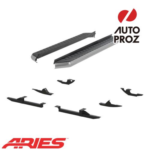 [USアリーズ 直輸入正規品] Aries ジープ コンパス 5インチランニングボード シルバー