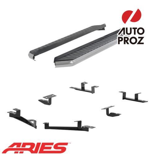 [USアリーズ 直輸入正規品] Aries トヨタ ハイランダー 5インチランニングボード シルバー