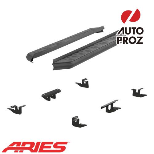 [USアリーズ 直輸入正規品] Aries フォード エッジ 5インチ ランニングボード/サイドステップ ブラック