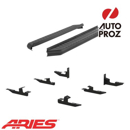 [USアリーズ 直輸入正規品] Aries ホンダ パイロット 5インチランニングボード ブラック