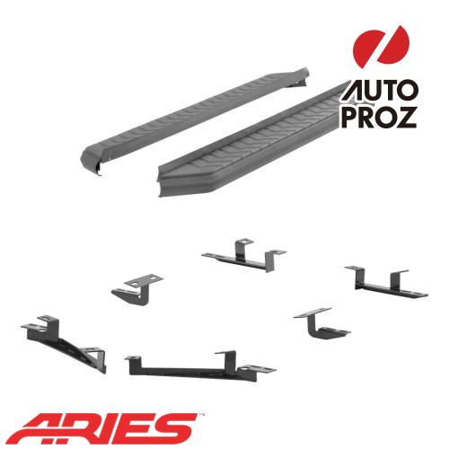 [USアリーズ 直輸入正規品] Aries トヨタ ハイランダー 5インチランニングボード ブラック