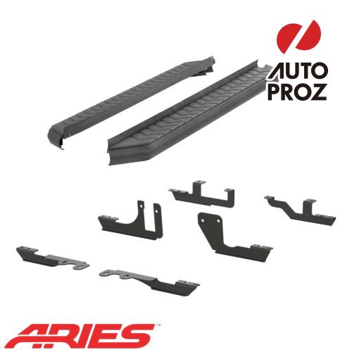 [USアリーズ 直輸入正規品] Aries シボレー/GMC トラバース/アカディア 5インチランニングボード ブラック