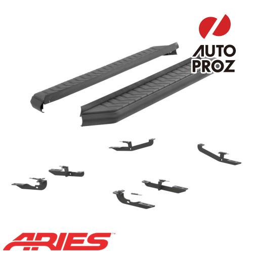 [USアリーズ 直輸入正規品] Aries ジープ チェロキー 5インチランニングボード ブラック
