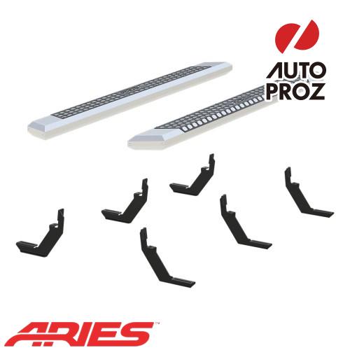 [USアリーズ 直輸入正規品] Aries シボレー/GMC コロラド/キャニオン EXTキャブ 5.5インチサイドステップ シルバー