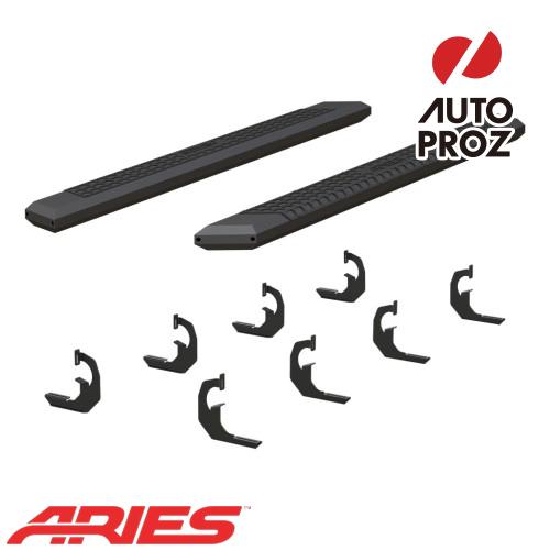 [USアリーズ 直輸入正規品] Aries シボレー/GMC シルバラード/シエラ 1500/2500/3500 ダブルキャブ、1500はガソリン車のみ 5.5インチサイドステップ ブラック