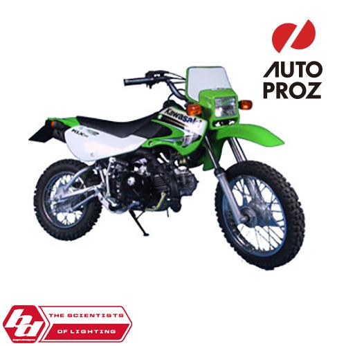 BajaDesigns 正規品 カワサキ KLX400E デュアルスポーツキット ホワイト × グリーン