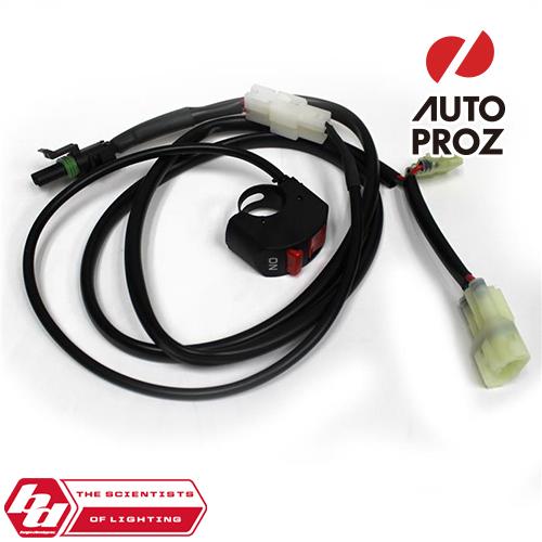 バハデザイン ライトバー フォグ LED ヘッドライト BajaDesigns 人気ブランド多数対象 正規品 CRF450R 価格交渉OK送料無料 ハーネス ホンダ CRF250R 2009年 EFI