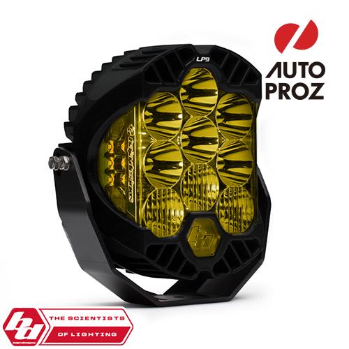 [BajaDesigns 正規品] LP9 Sportシリーズ LED ドライビングコンボライト アンバー
