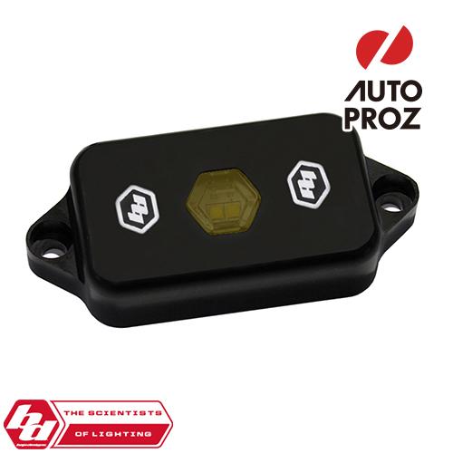 [BajaDesigns 正規品] LED ロックライト アンバー