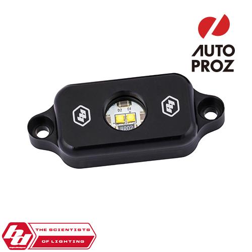 [BajaDesigns 正規品] LED ロックライト レッド