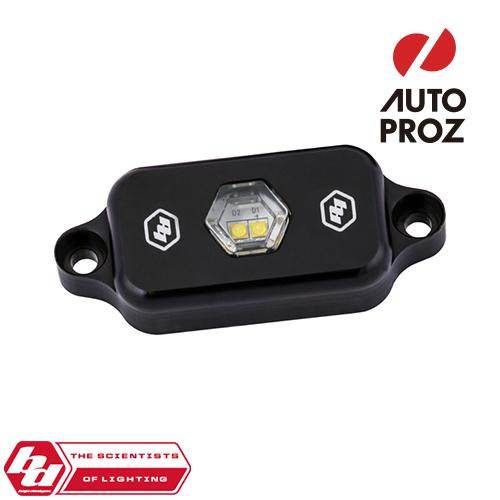 [BajaDesigns 正規品] LED ロックライト ホワイト