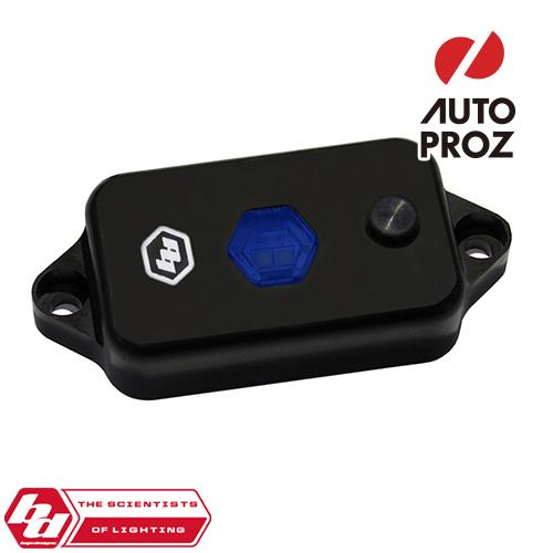 [BajaDesigns 正規品] LED ドームライト ブルー ※スイッチ付