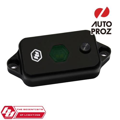 [BajaDesigns 正規品] LED ドームライト グリーン ※スイッチ付