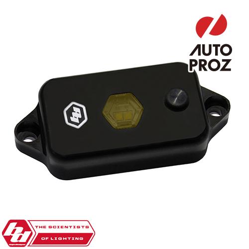 [BajaDesigns 正規品] LED ドームライト アンバー ※スイッチ付