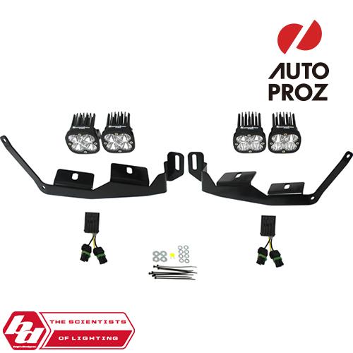 BajaDesigns 正規品 ポラリス RZR 900 2015年以降現行 ヘッドライトキット