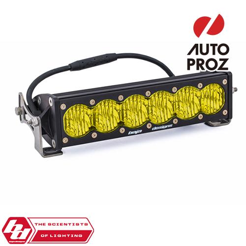 [BajaDesigns 正規品] OnX6シリーズ 10インチ LED ライトバー ワイドドライビング ストレートタイプ アンバー