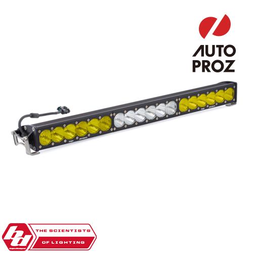 [BajaDesigns 正規品] OnX6シリーズ デュアルコントロール 30インチ LED ライトバー ストレートタイプ