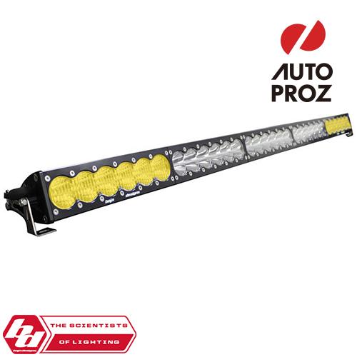 [BajaDesigns 正規品] OnX6シリーズ デュアルコントロール 50インチ LED ライトバー ストレートタイプ