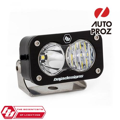 [BajaDesigns 正規品] S2 Proシリーズ LED ドライビングコンボライト ※本体カラー:ブラック