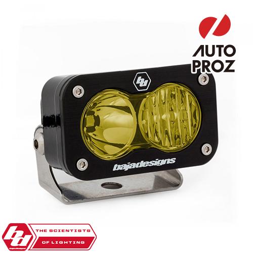 BajaDesigns 正規品 S2 Proシリーズ LED ドライビングコンボライト アンバー