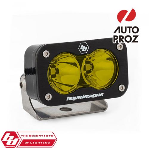 [BajaDesigns 正規品] S2 Proシリーズ LED シーンライト アンバー