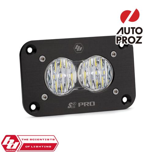 [BajaDesigns 正規品] S2 Proシリーズ LED ワイドコーナリングライト ※フラッシュマウント・本体カラー:ブラック