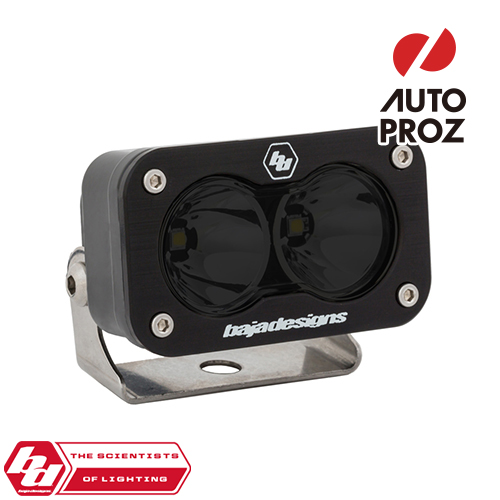 [BajaDesigns 正規品] S2 Proシリーズ 赤外線 LED ドライビングライト ※照射範囲:940ナノメートル