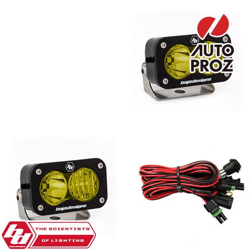 [BajaDesigns 正規品] S2 Proシリーズ LED ドライビングコンボライト アンバー 2個