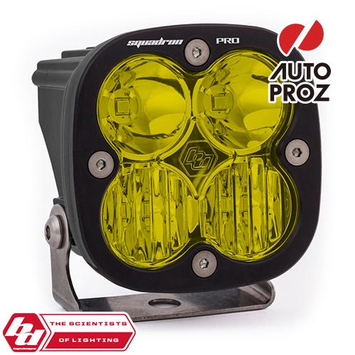 [BajaDesigns 正規品] Squadron Proシリーズ LED ドライビングコンボライト アンバー ※本体カラー:ブラック