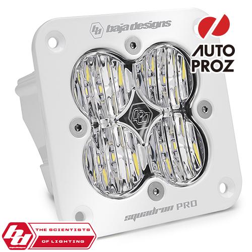 [BajaDesigns 正規品] Squadron Proシリーズ LED ワイドコーナリングライト ※フラッシュマウント・本体カラー:ホワイト