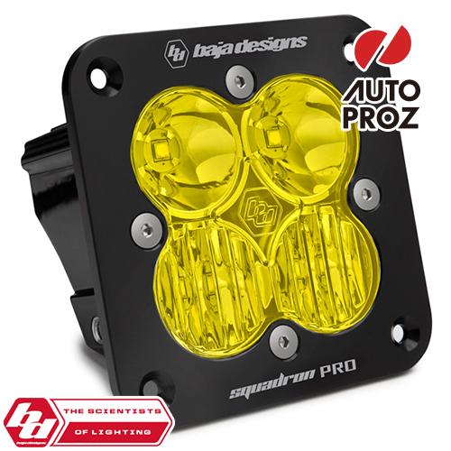 [BajaDesigns 正規品] Squadron Proシリーズ LED ドライビングコンボライト アンバー ※フラッシュマウント・本体カラー:ブラック