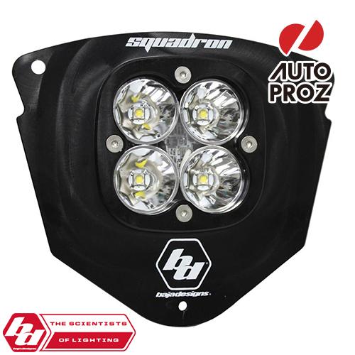 BajaDesigns 正規品 KTM 2005-2007年 Squadron Proシリーズ LED ライトキット ※AC用