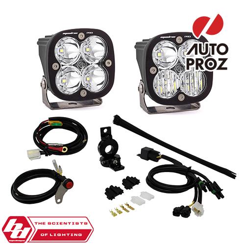 BajaDesigns 正規品 アドベンチャーバイク用 Squadron Proシリーズ LED ライトキット