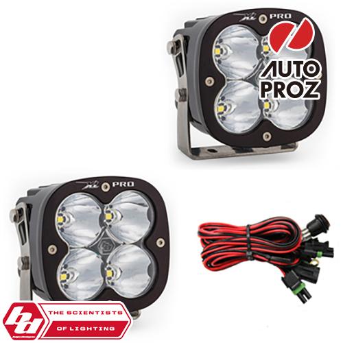 [BajaDesigns 正規品] XL Proシリーズ LED ハイスピードスポットライト 2個