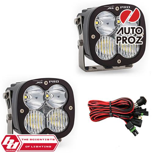 [BajaDesigns 正規品] XL Proシリーズ LED ドライビングコンボライト 2個