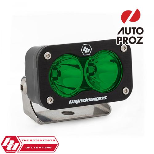 [BajaDesigns 正規品] S2 Sportシリーズ LED スポットライト グリーン