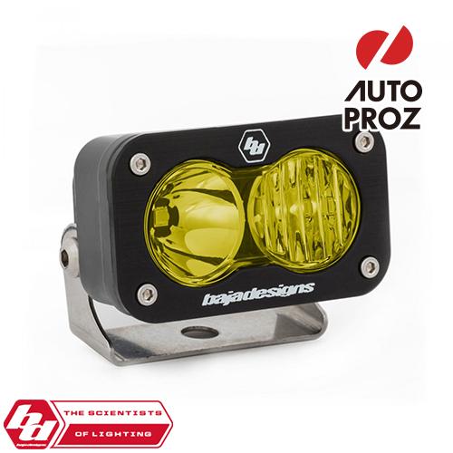 [BajaDesigns 正規品] S2 Sportシリーズ LED ドライビングコンボライト アンバー