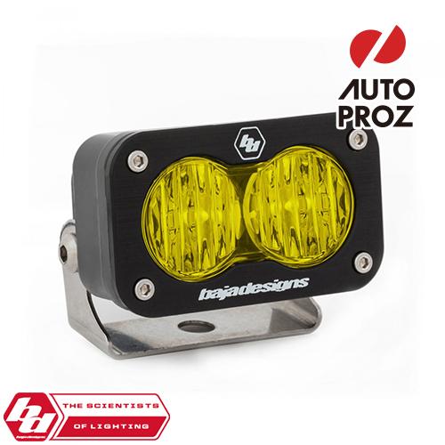 [BajaDesigns 正規品] S2 Sportシリーズ LED ワイドコーナリングライト アンバー