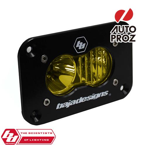 [BajaDesigns 正規品] S2 Sportシリーズ LED ドライビングコンボライト アンバー ※フラッシュマウント